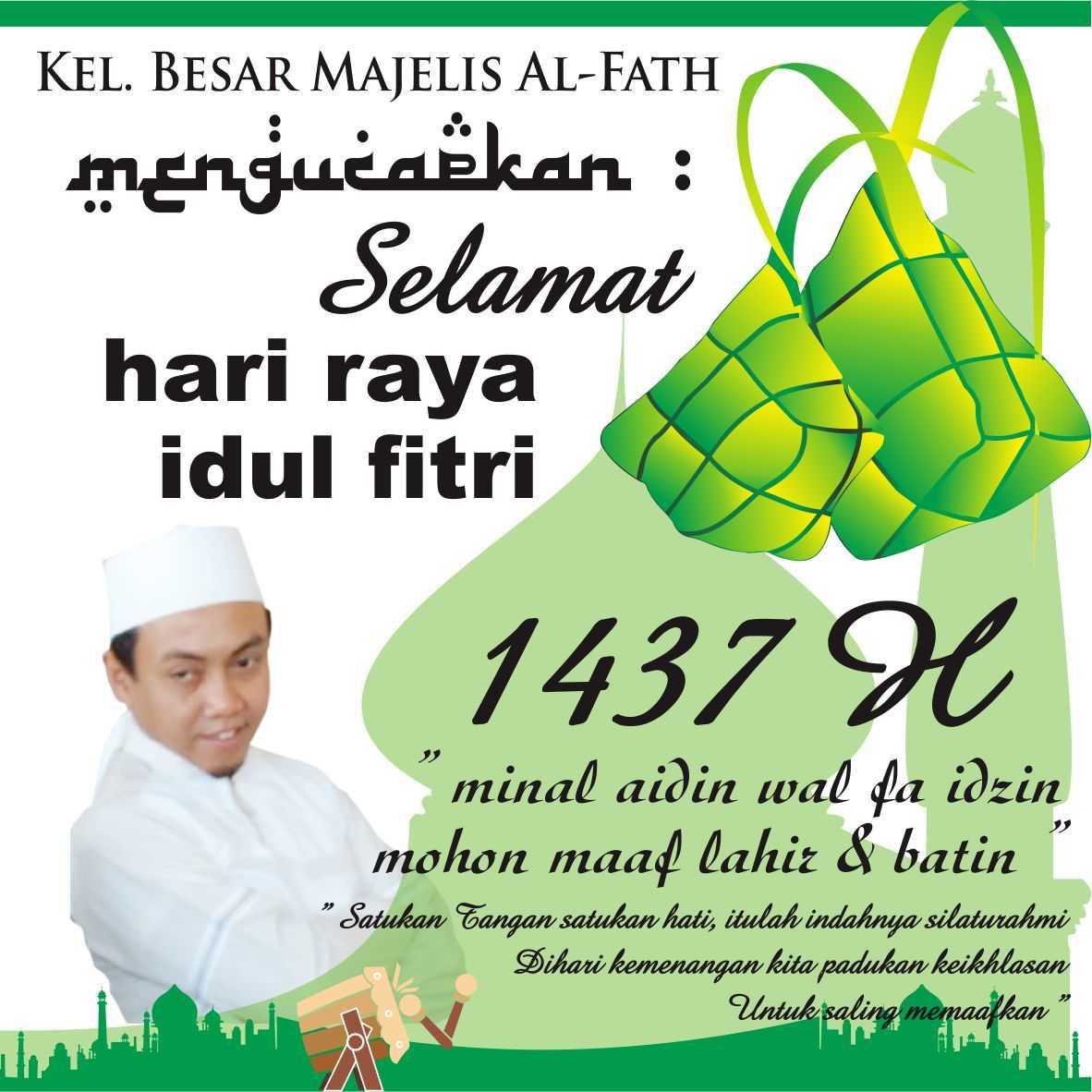 Selamat Hari Raya Idul Fitri: Selamat Hari Raya Idul Fitri 1437H